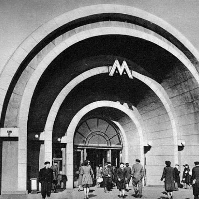 Николай Ладовский. Вестибюль станции «Красные ворота». 1935