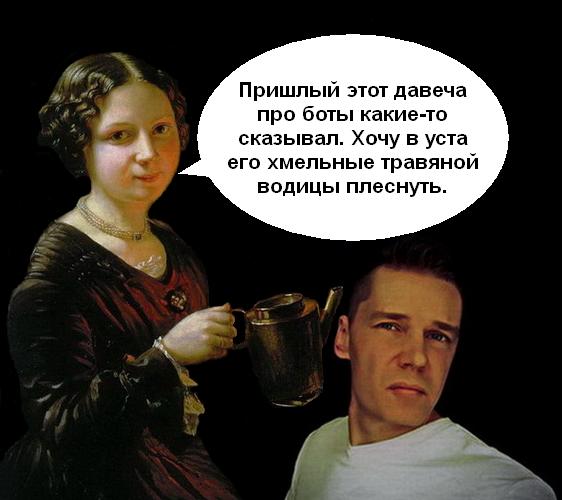В рамках картины Василия Тропинина «Девушка со свечой».