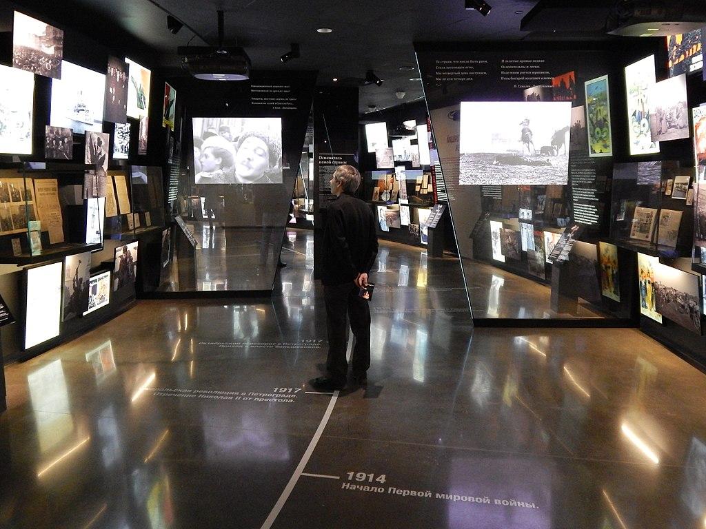 Ельцин-центр. Вид экспозиции