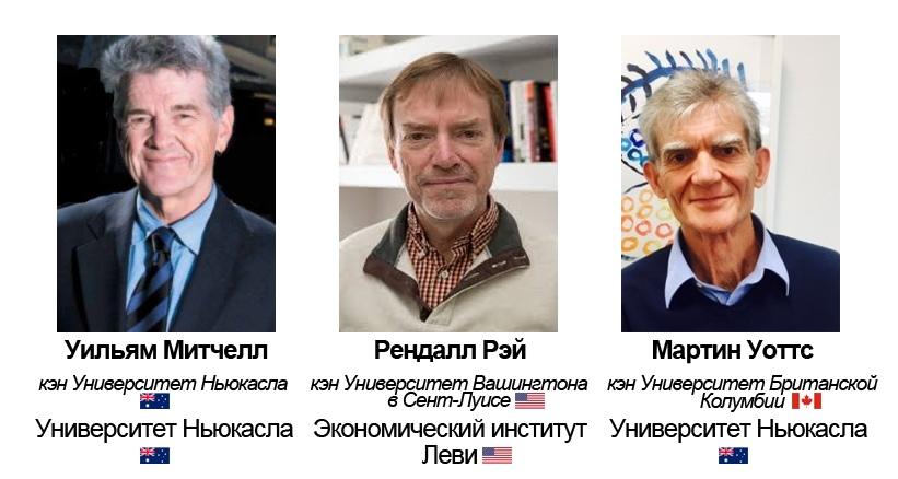 Авторы единственного на данный момент полноценного учебного пособия по СДТ