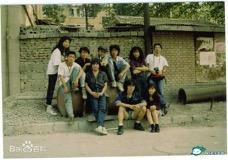 Первая китайская рок-группа Вань Ли Ма Ван с друзьями