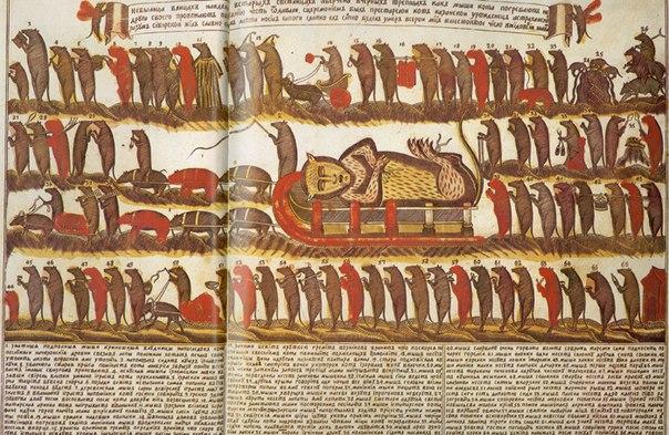 Мыши кота погребают. 1820-е