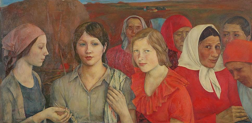 Лариса Кириллова. «Девушки села Черное». 1974
