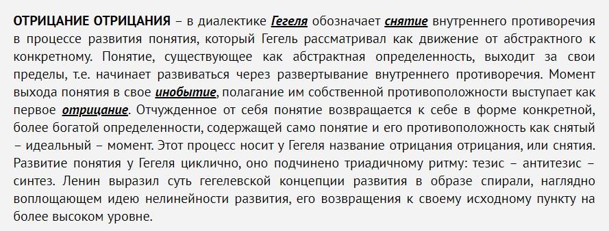(Новая философская энциклопедия)