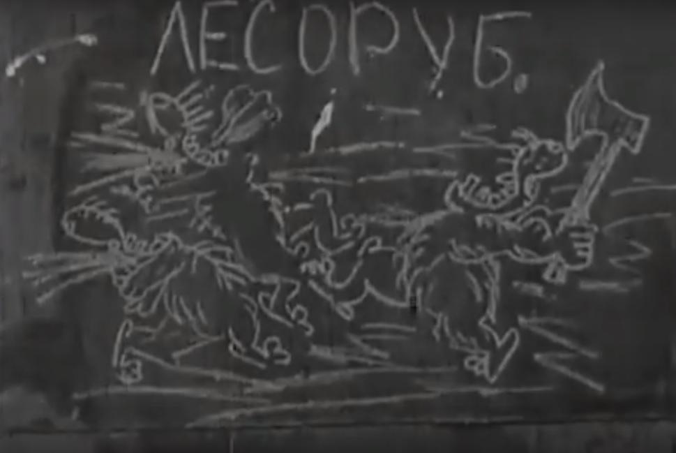 Кадр из фильма «Лесоруб»