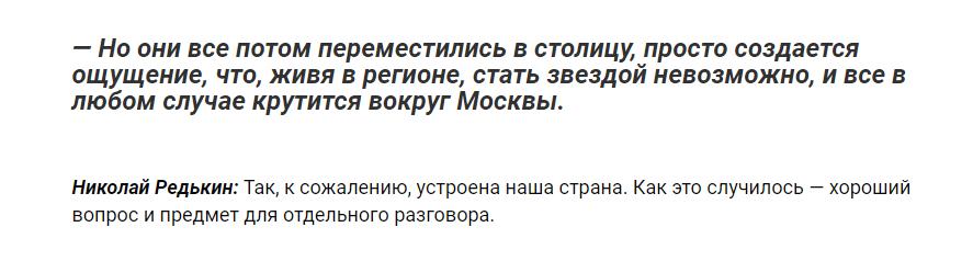 январь 2020, Москва -http://muzstorona.ru/scene/itogi-desyatiletiya-mnenie-muzykalnyh-zhurnalistov/