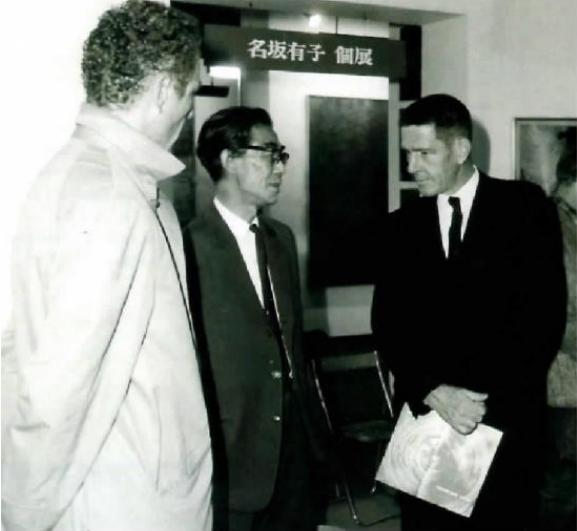 Дзиро Йосихара, Мерс Каннингем, Джон Кейдж. «Пинакотека Гутай», 1964 год. Courtesy: Paul and Susan Jenkins.