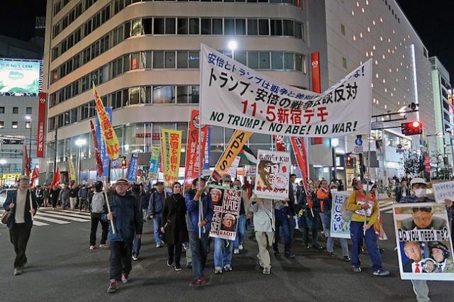 Антитрамповский протест в Японии в 2019
