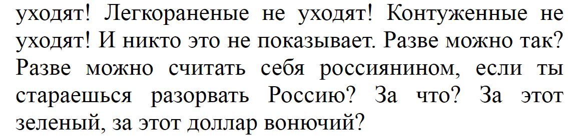 1995, министр обороны РФ Павел Грачёв -http://artofwar.ru/p/ponamarchuk_e/text_0350.shtml