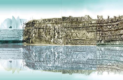 «Стена Памяти», иллюстрация из книги