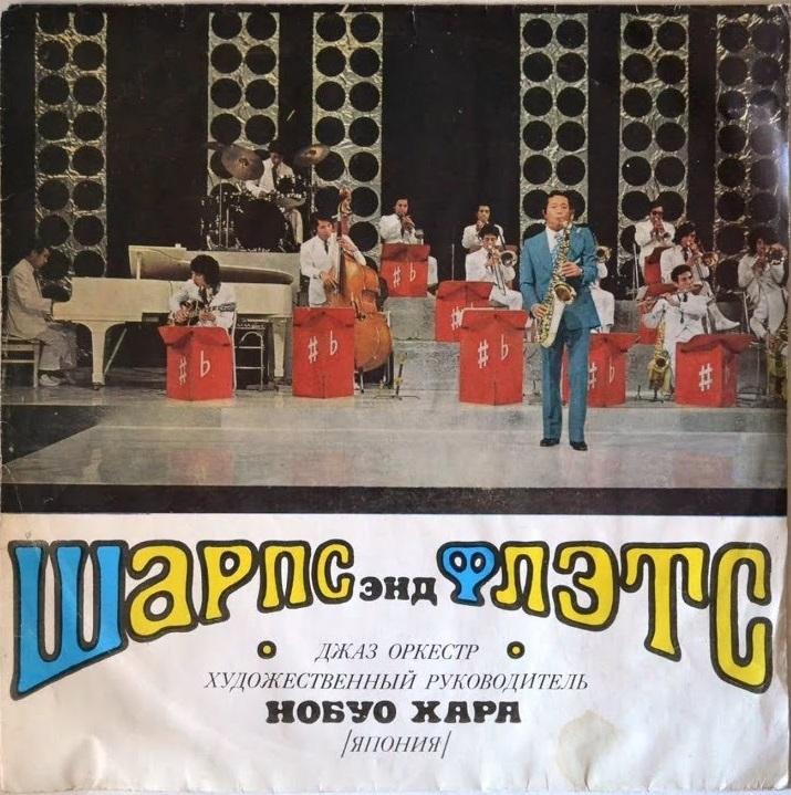 <b>1973 год.</b>