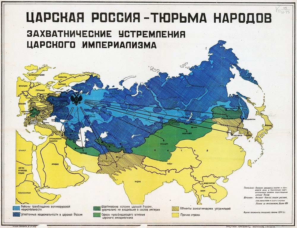 1936,СССР