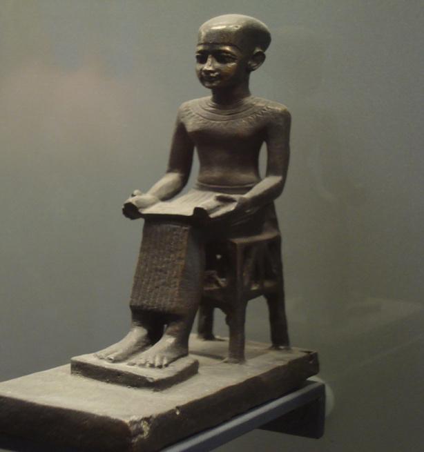 Имхотеп (Египет, 27 век до н.э.)