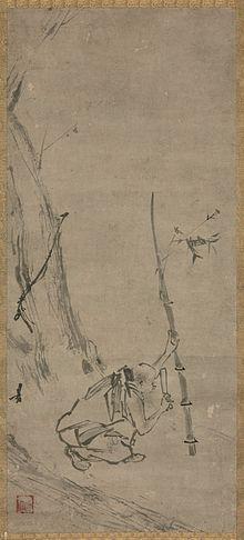 """""""Хуэйнэн, очищающий бамбук от листьев"""" («Люцзу чжо чжу ту» 六祖斫竹圖)"""
