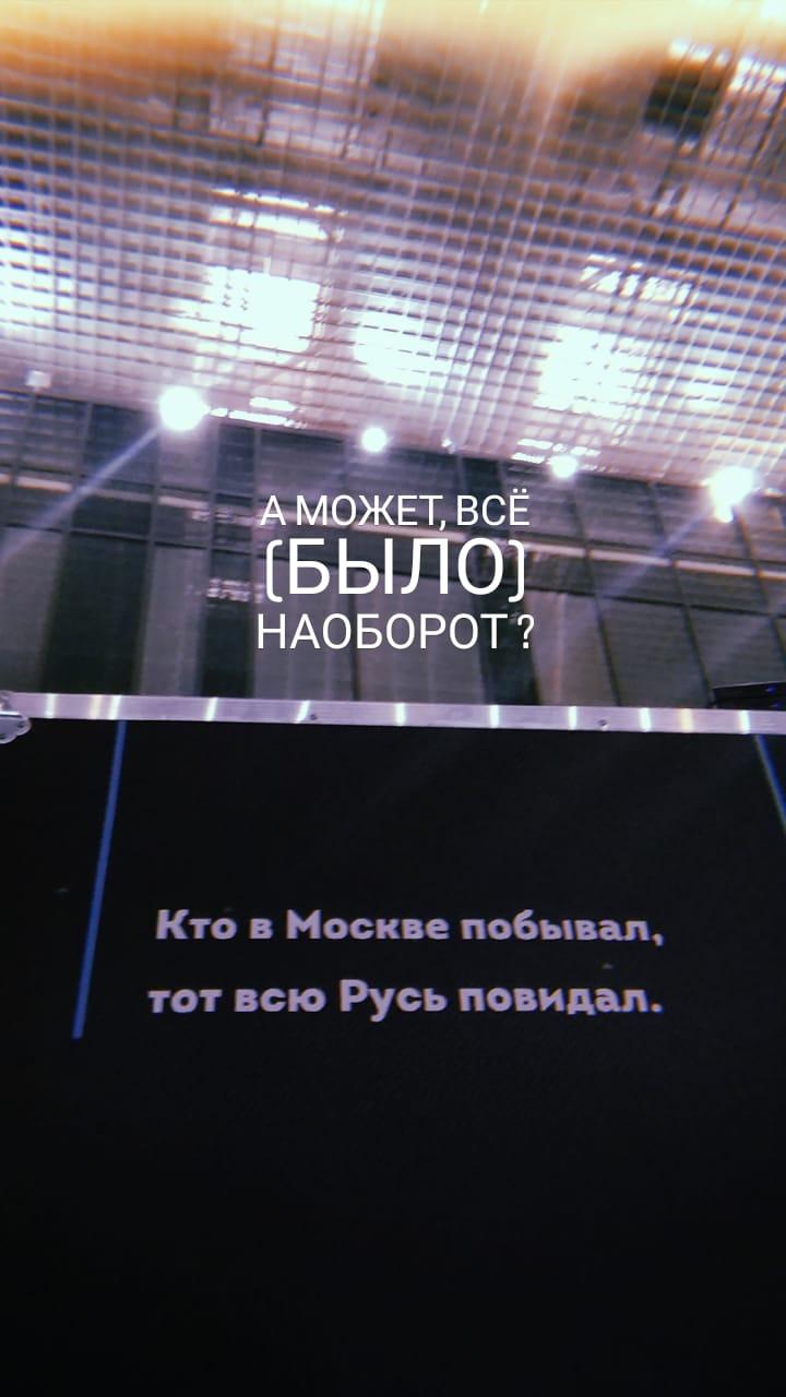 июнь 2019, Ленинградский вокзал