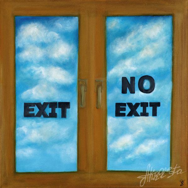 Выход - не выход