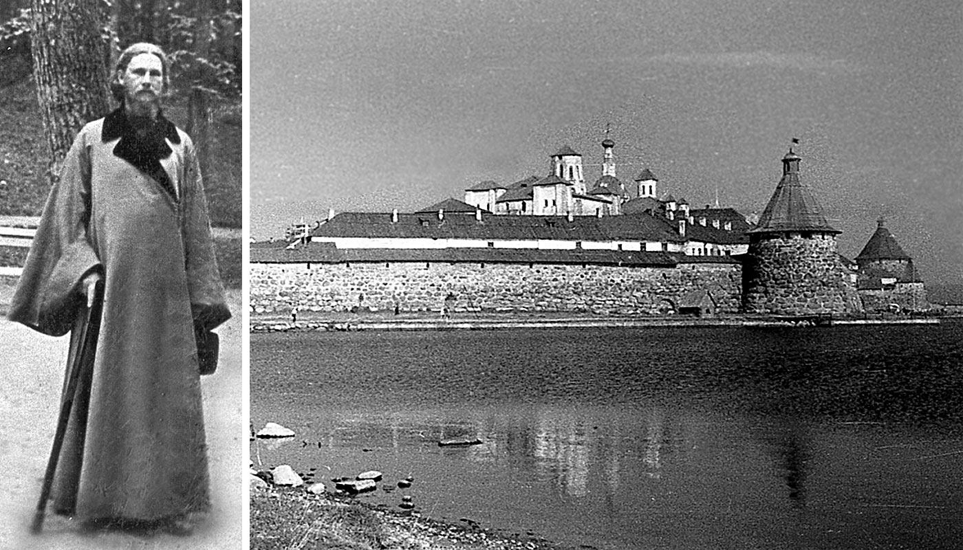 архиепископ Пётр Зверев; лагерные Соловки