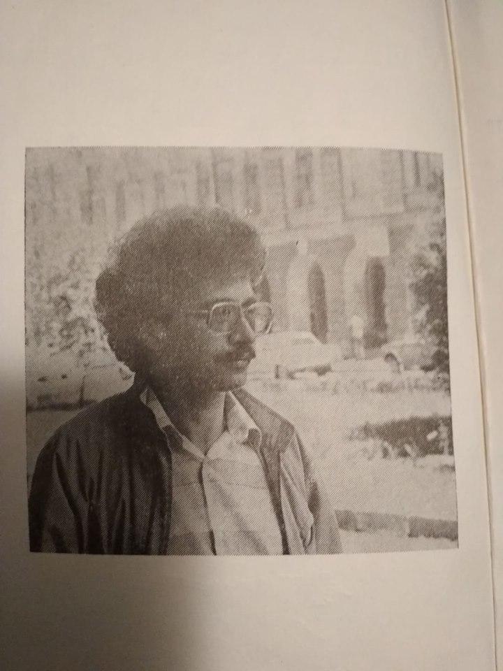 Фото обложки книги Михаила Фельдмана «Миновало».