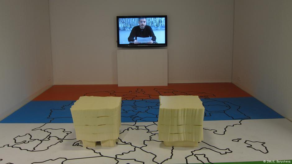 Фрагмент инсталляции Агентства сингулярных исследований с проекта «Формы художественной жизни»
