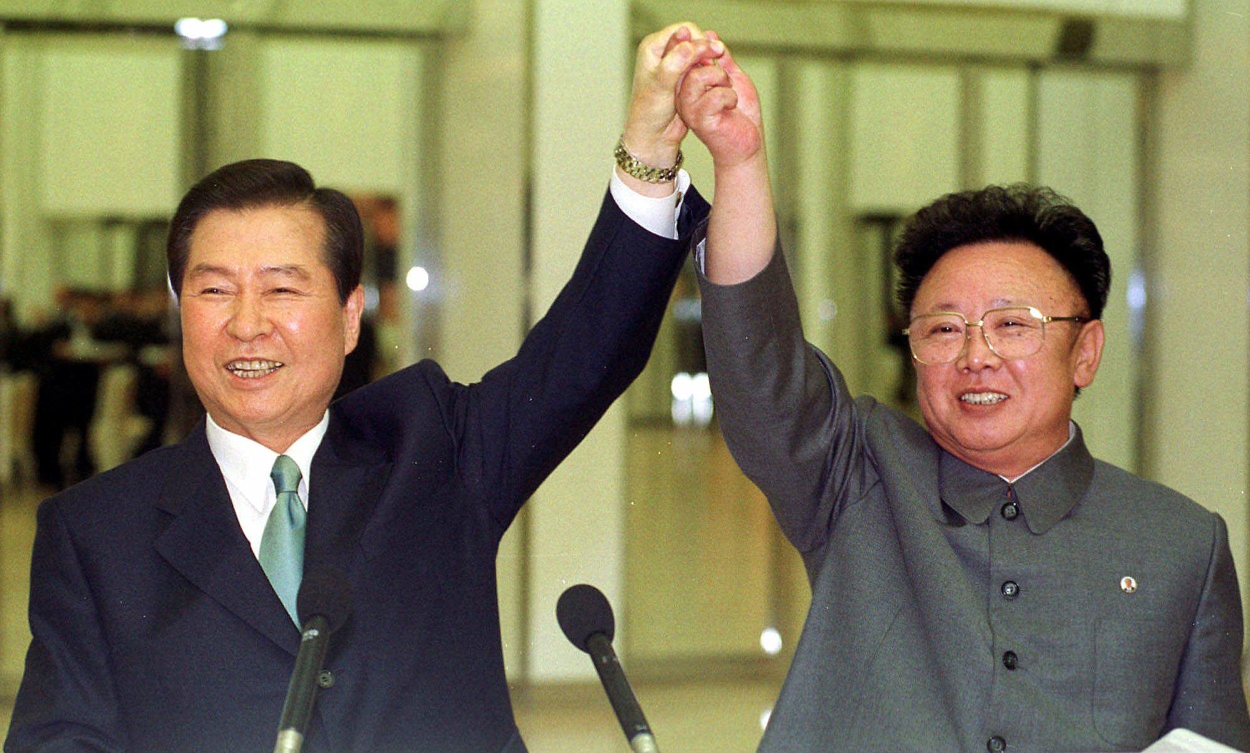 Историческая встреча лидеров двух Корей