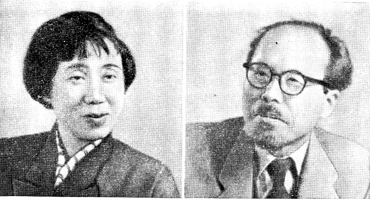 Тосико и Ири Маруки.