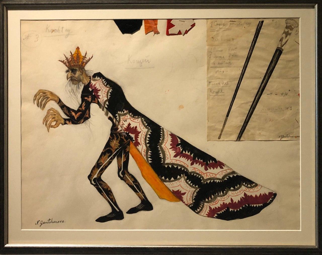 «Кощей» Наталья Гончарова. Эскиз костюма к балету И.Ф. Стравинского «Жар-птица».