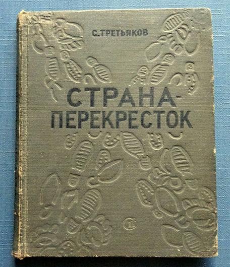 © Предоставлено Павлом Арсеньевым