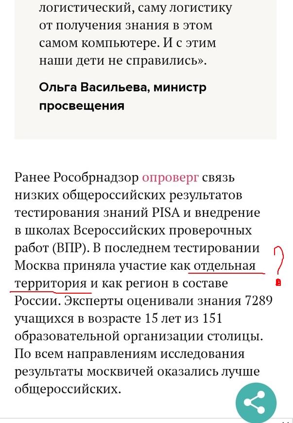 2019 -https://mel.fm/novosti/9845316-vasilyeva-schitayet-chto