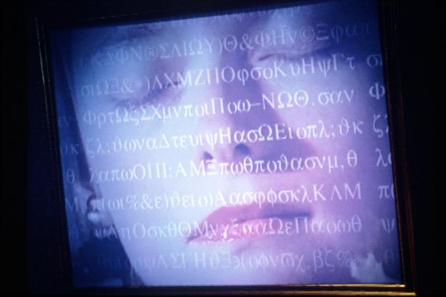 Кадр из фильма Conceiving Ada, 1997