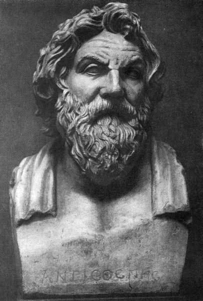 <b><i>Антисфен</i>.</b><i>Основатель философской школы киников, ученик Сократа и Горгия. Римская копия с утраченного бюс