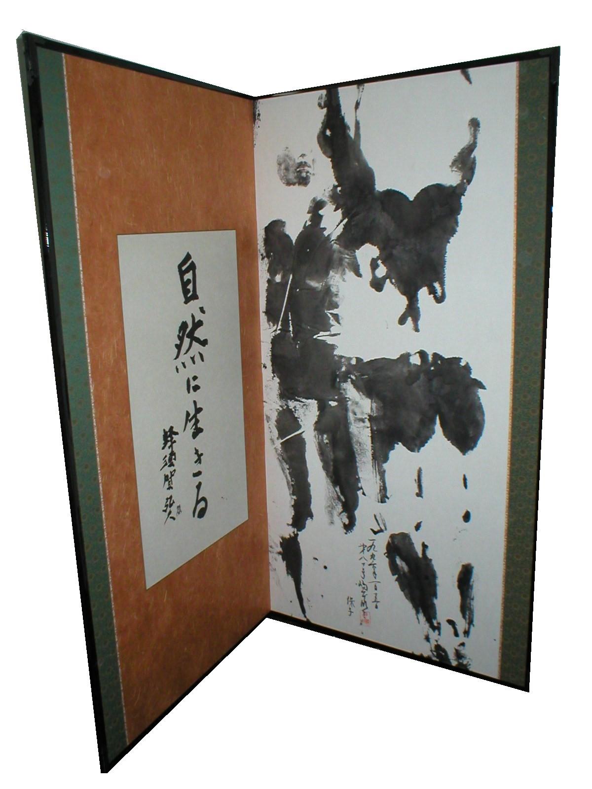 """""""Nyotaku01"""", 1994 год. Коллаборация с профессором Хирохисой Хачисука (левая сторона панели). Источник: https://tinyurl.co"""