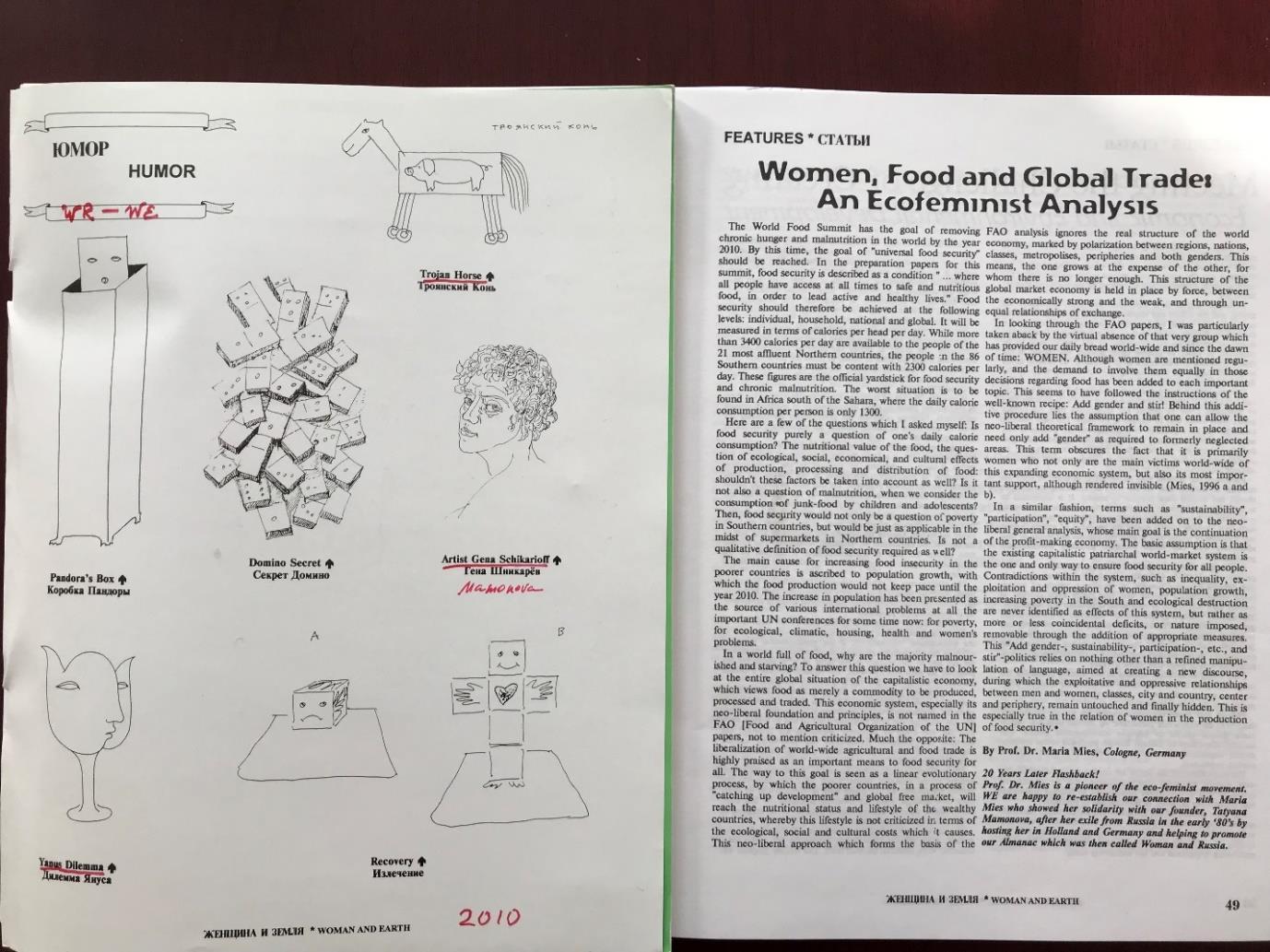 Страница из журнала Женщина и земля / Women Earth с текстом Марии Миес 2010 г.