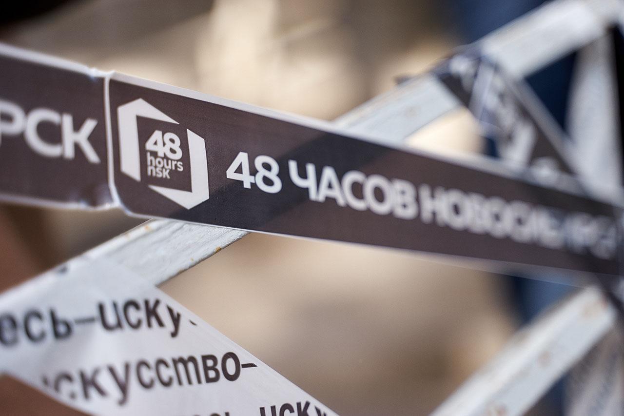 Фото: Евгений Бекарев.© 48 часов Новосибирск