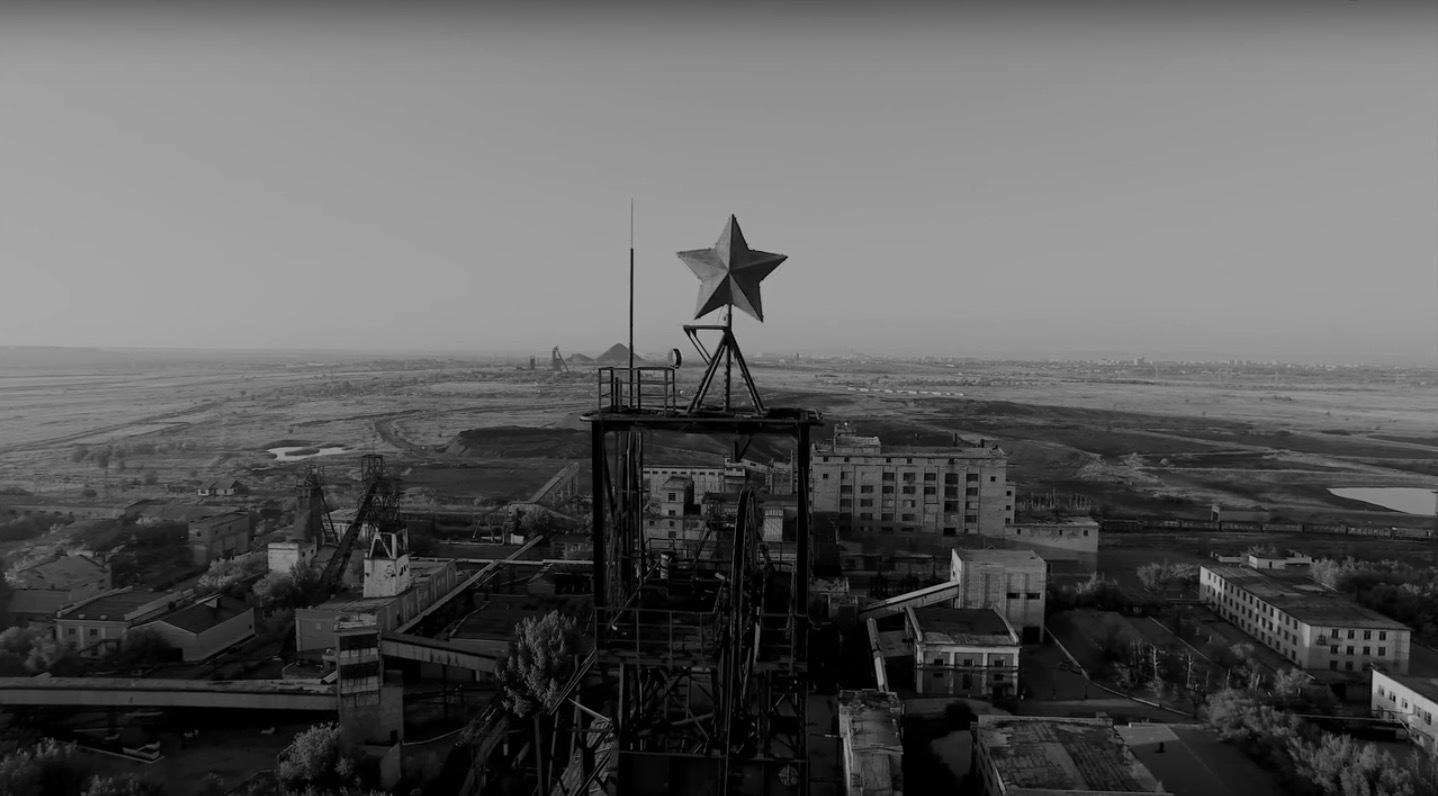 Кадр из фильма Антона Видокле «Коммунистическая революция была вызвана солнцем». 2015 год