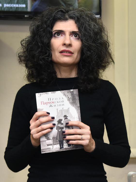 Елена Якубсфельд с «Прозой Парижской Жизни»