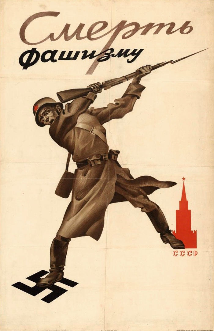 1941, художник А. И. Страхов-Браславский, СССР.