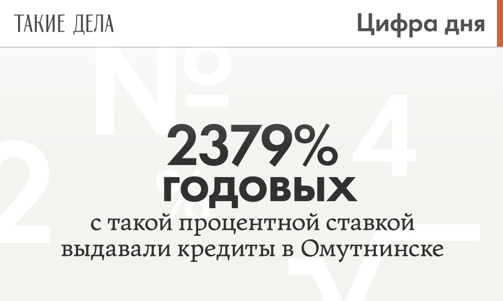 2017, РФ