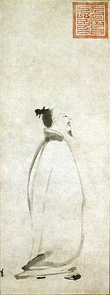 Liang Kai-Li Bai Strolling