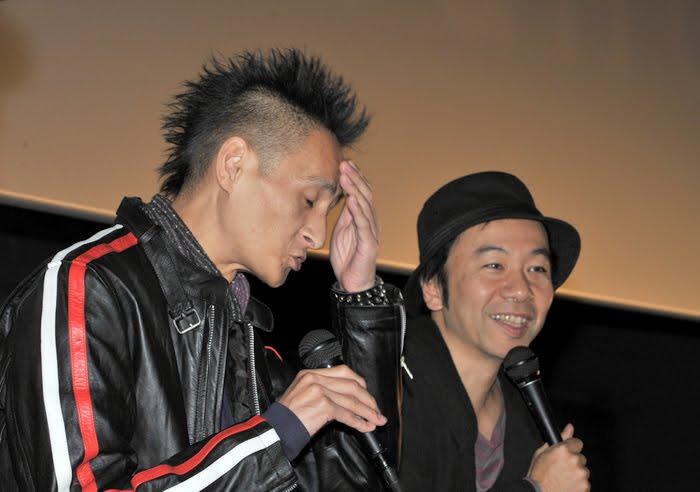 <i>Исикава и Цукамото</i>