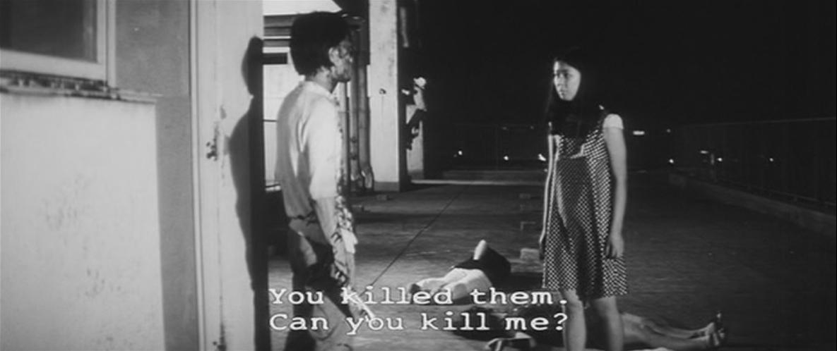 «Иди, иди вечная девственница» (Yuke yuke nidome no shojo, 1969)