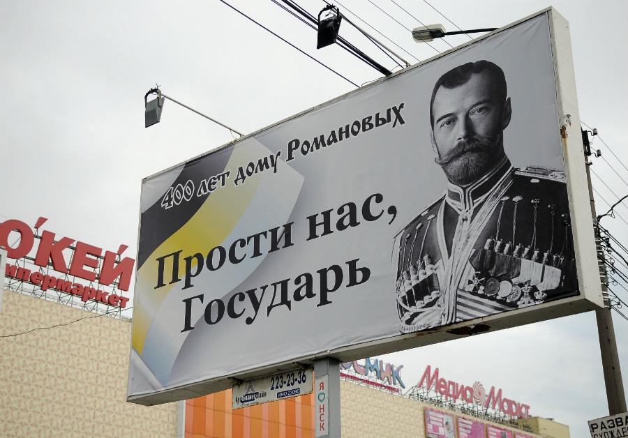 2013, Новосибирск