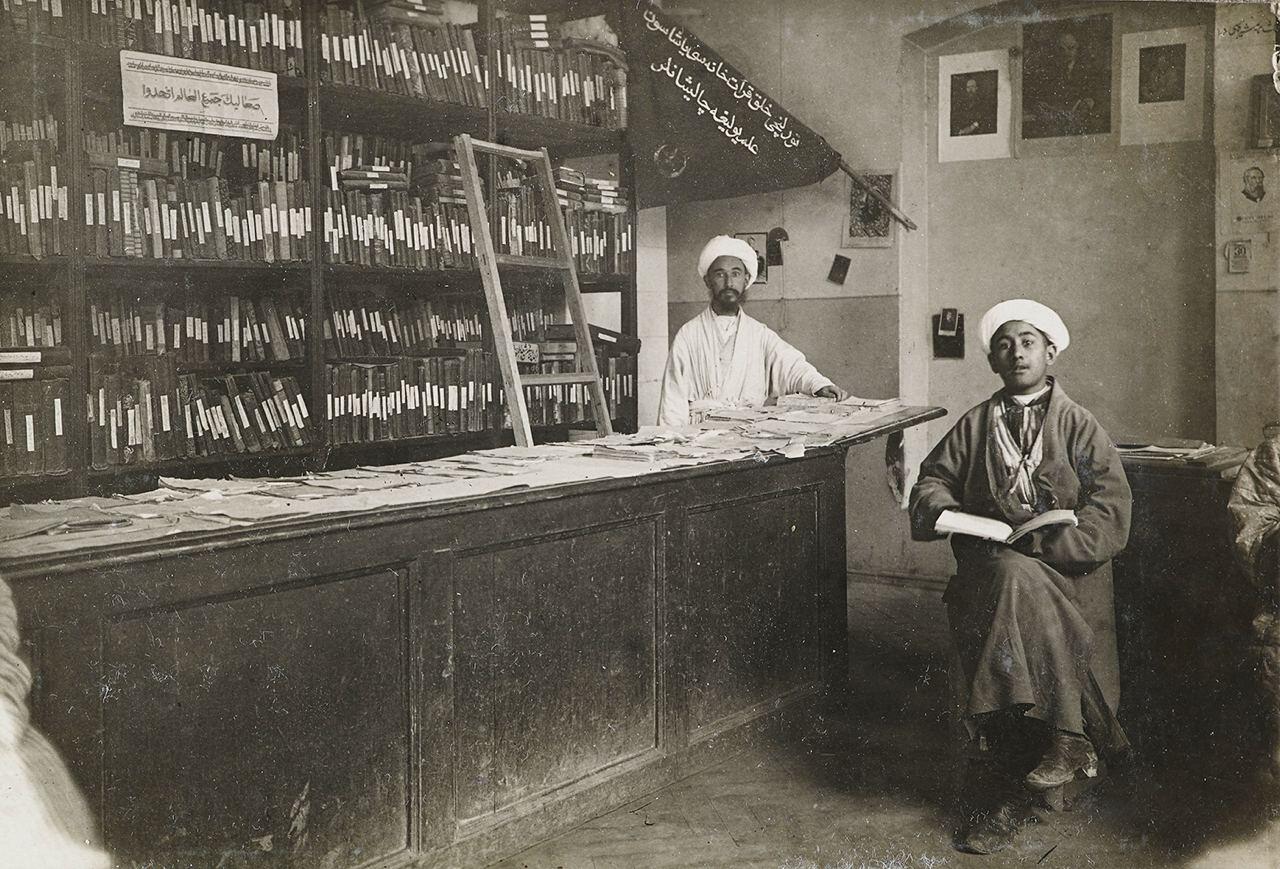 Библиотека на Бухарском базаре (1921) из архива М.П. Самойлович