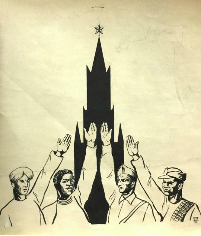 1938, «Москва – центр мира!» Рисунок в газете «Мартеновка», Борис Попов.