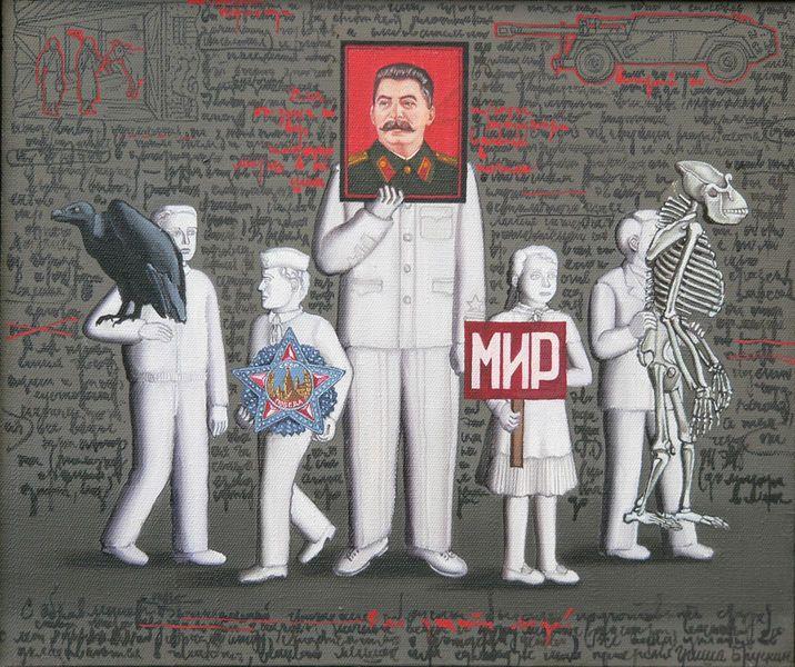 """Гриша Брускин. """"Логии. Часть первая"""", 1987"""