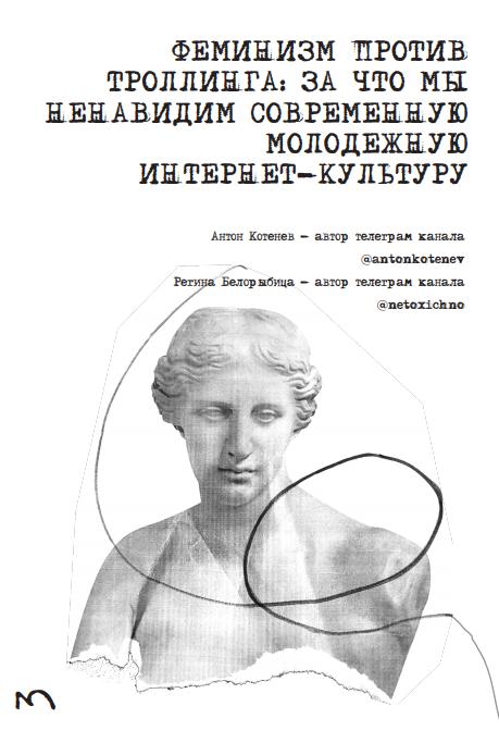 Иллюстрации Татьяны Яковлевой@TanyaYakovleva