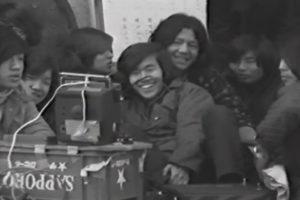 Фудзико Накая. «Friend of Minamata Victims-Video Diary» (1971-72). Courtesy: https://tinyurl.com/ybgflqy3