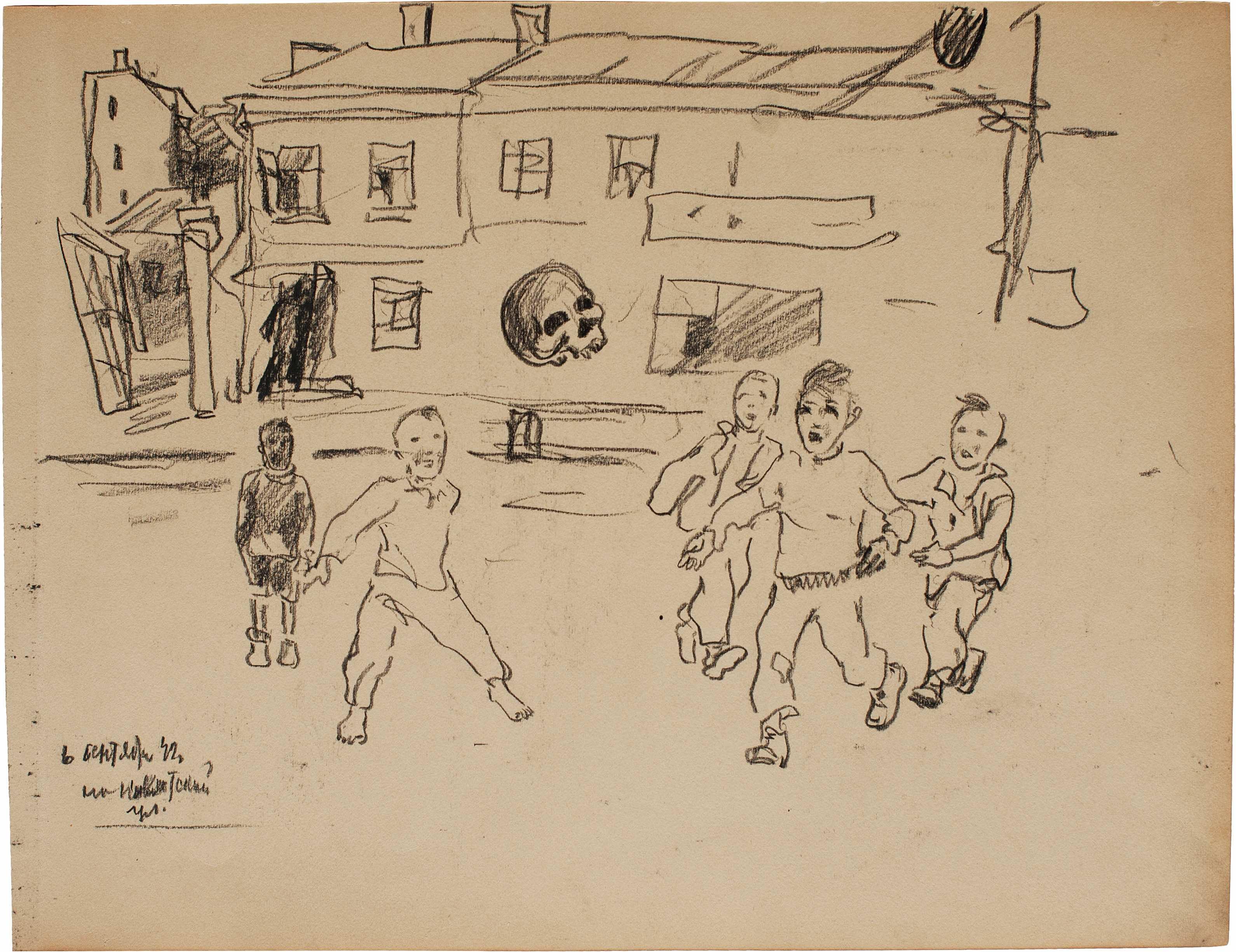Александр Дейнека. «6 октября 42 года. По Никитской улице». 1942