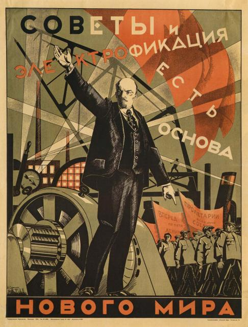 Самохвалов А.Н. Советы и электрификация есть основа нового мира. 1924