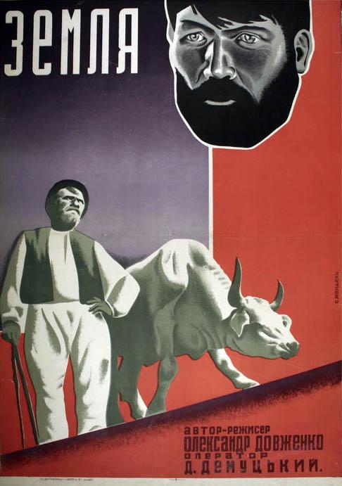 Земля (Александр Довженко; 1930)