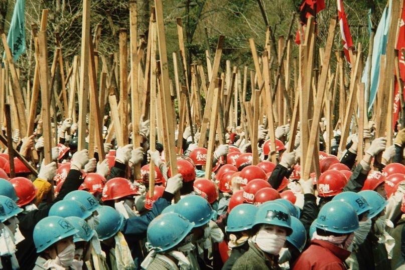 Протест против строительства международного аэропорта Нарита 31 марта 1968 года. Протестующие собрались для битвы с силов